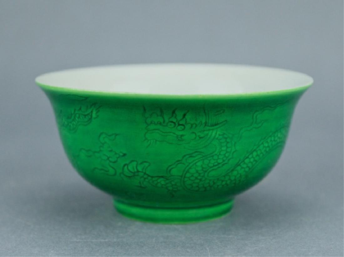 Ming Green Glaze Porcelain Dragon Bowl Chenghua Ma