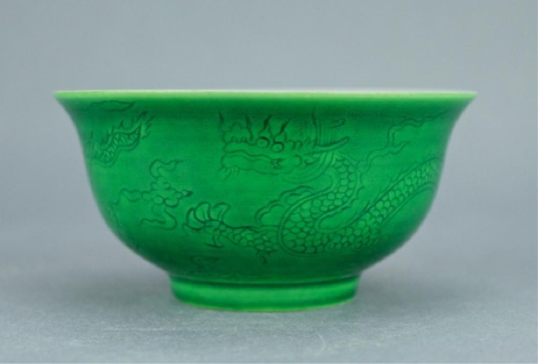 Ming Green Glaze Porcelain Dragon Bowl Chenghua Ma - 2