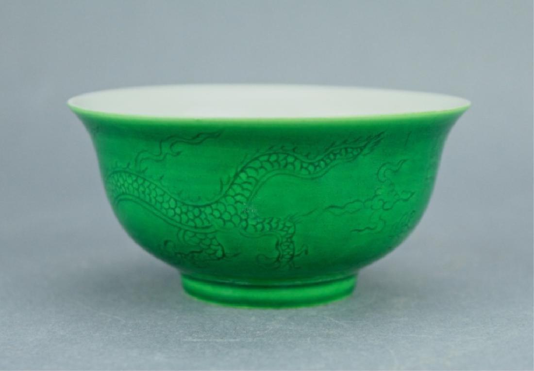 Ming Green Glaze Porcelain Dragon Bowl Chenghua Ma - 3