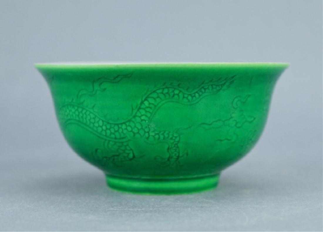 Ming Green Glaze Porcelain Dragon Bowl Chenghua Ma - 4