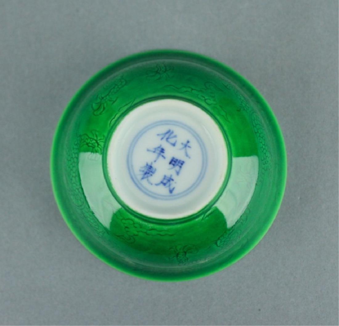 Ming Green Glaze Porcelain Dragon Bowl Chenghua Ma - 6