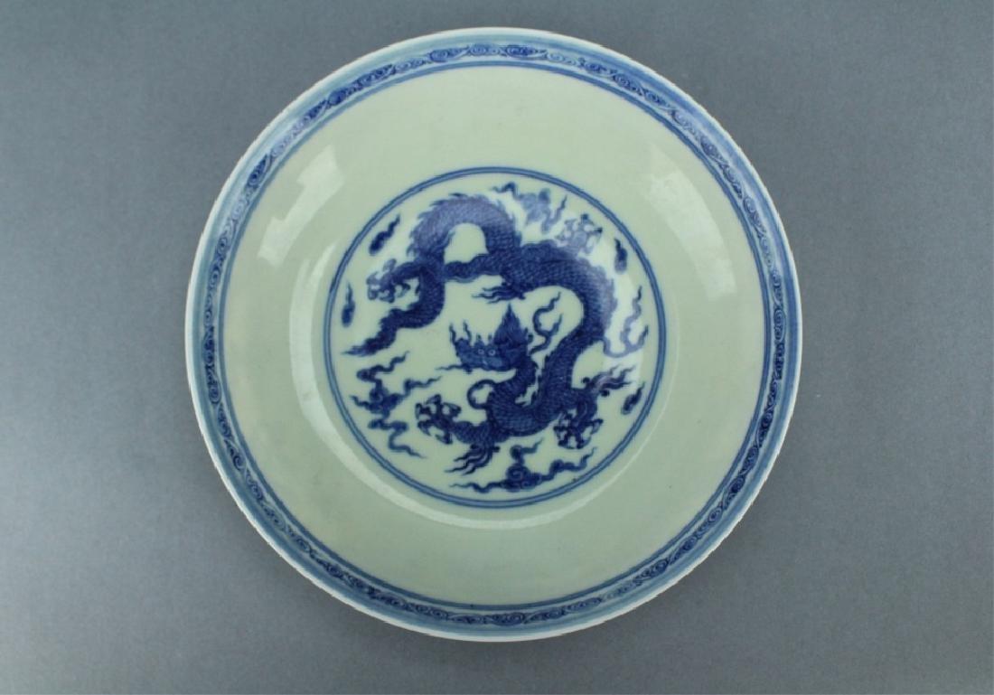 Ming Blue&White Dragon Plate ChengHua Mark Period