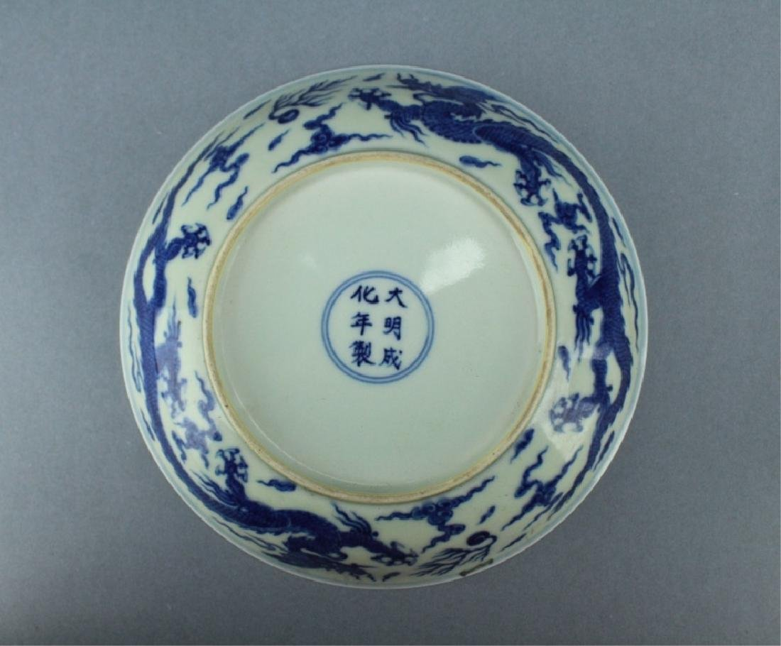 Ming Blue&White Dragon Plate ChengHua Mark Period - 3