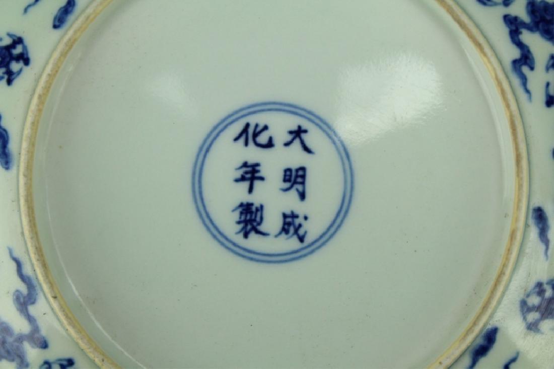 Ming Blue&White Dragon Plate ChengHua Mark Period - 4