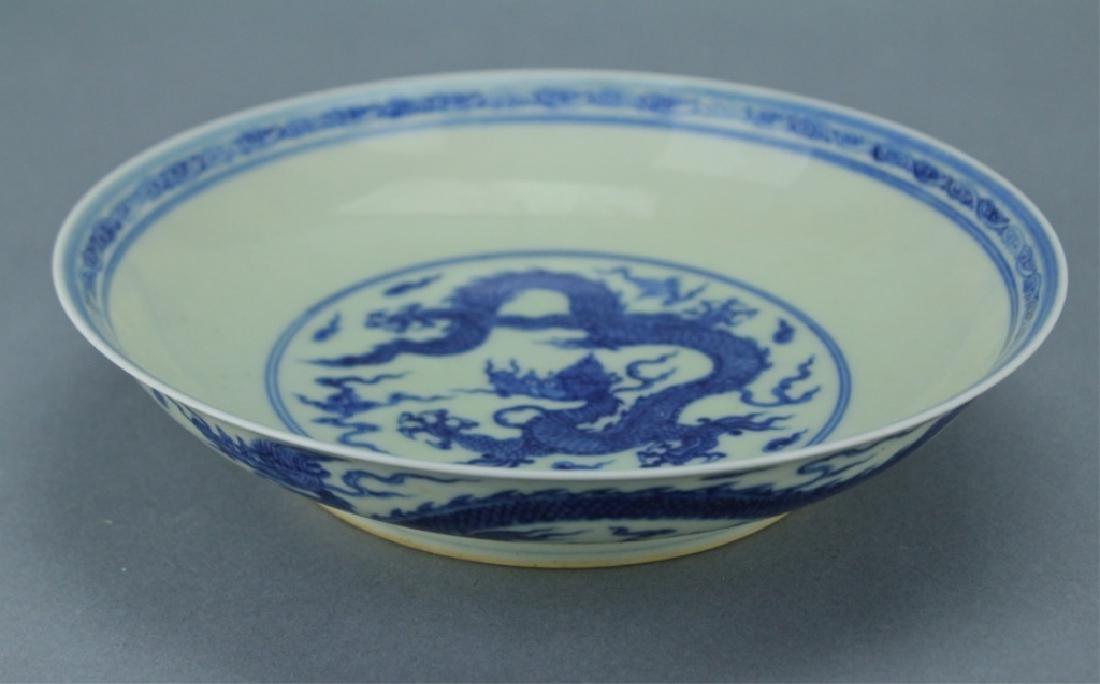 Ming Blue&White Dragon Plate ChengHua Mark Period - 5