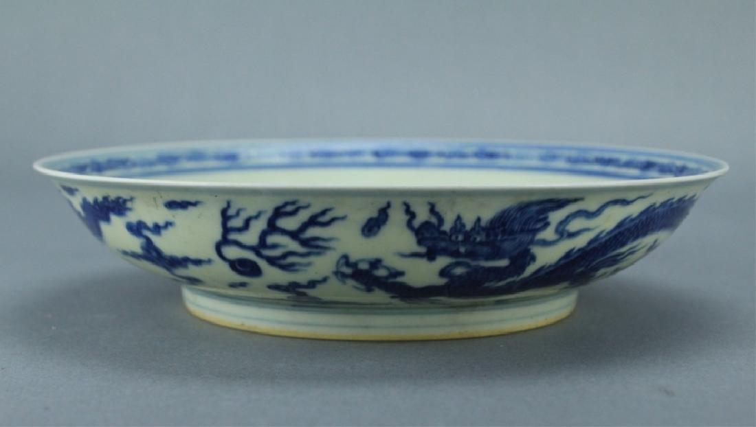 Ming Blue&White Dragon Plate ChengHua Mark Period - 6
