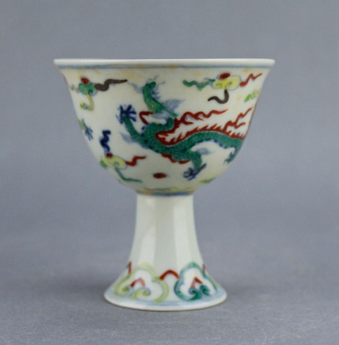 Ming DouCai Porcelain Cup ChengHua Mark