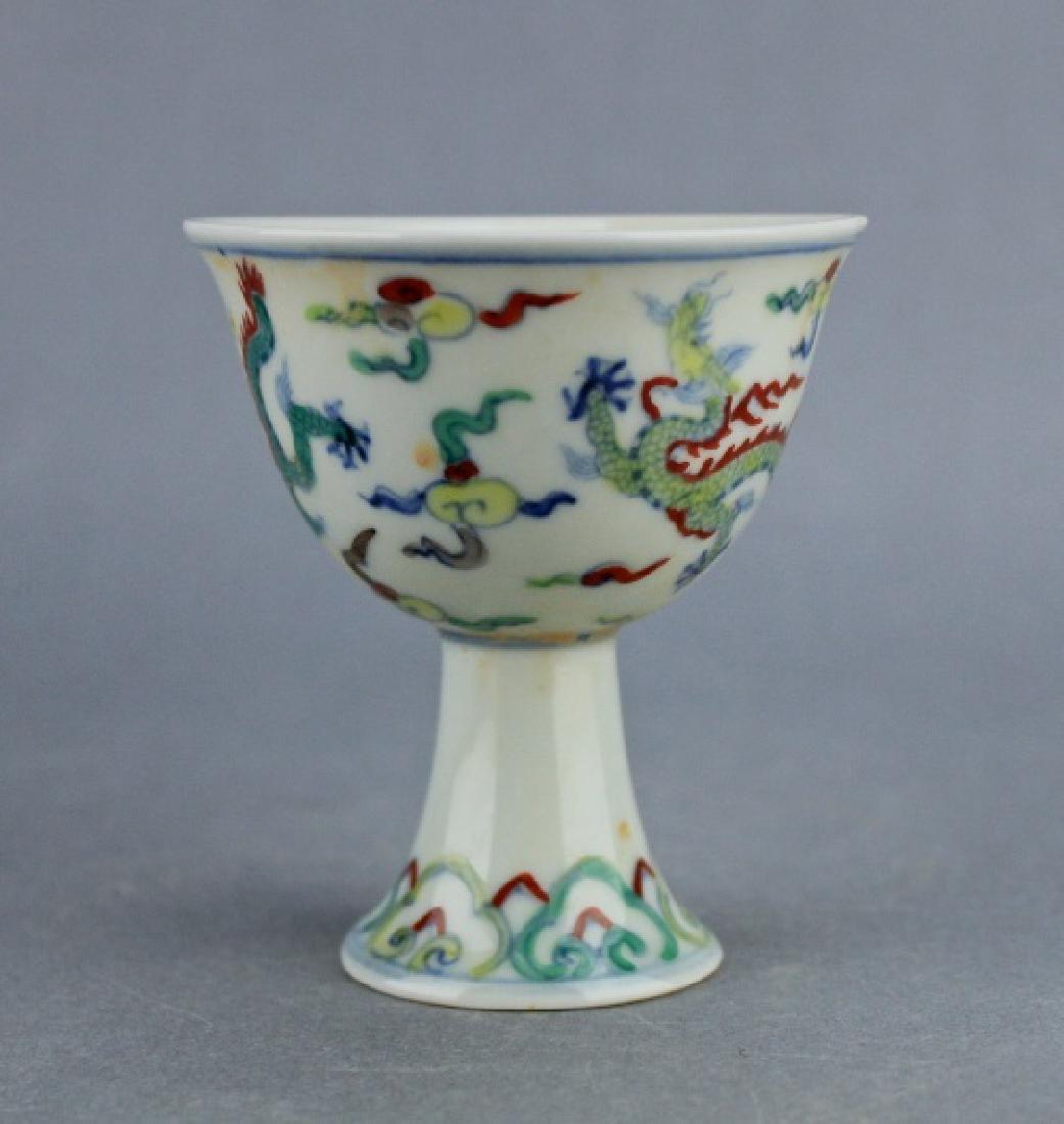 Ming DouCai Porcelain Cup ChengHua Mark - 3