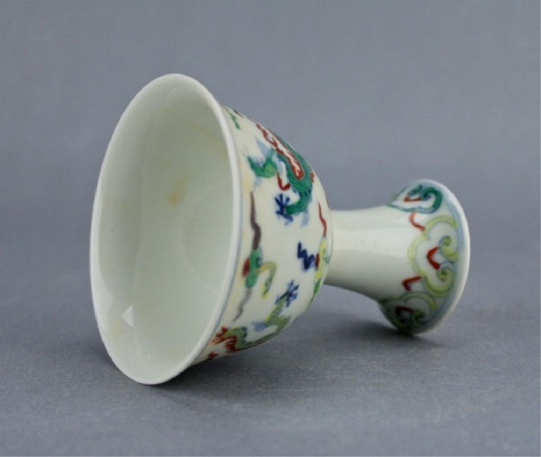 Ming DouCai Porcelain Cup ChengHua Mark - 5