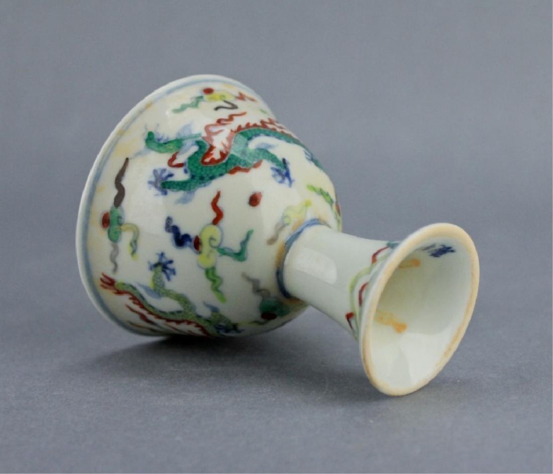 Ming DouCai Porcelain Cup ChengHua Mark - 6