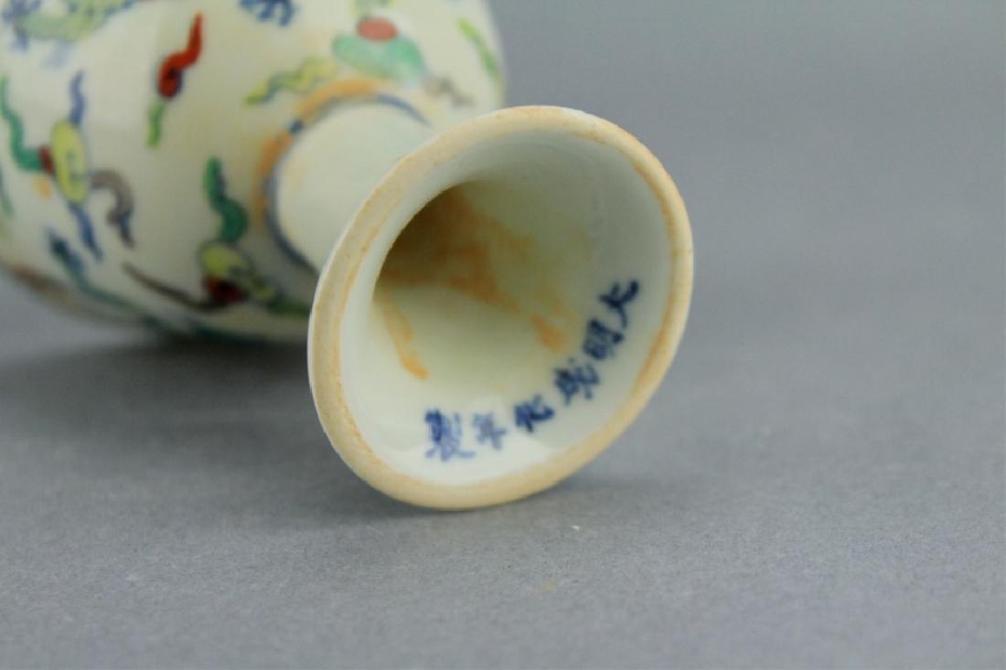 Ming DouCai Porcelain Cup ChengHua Mark - 7