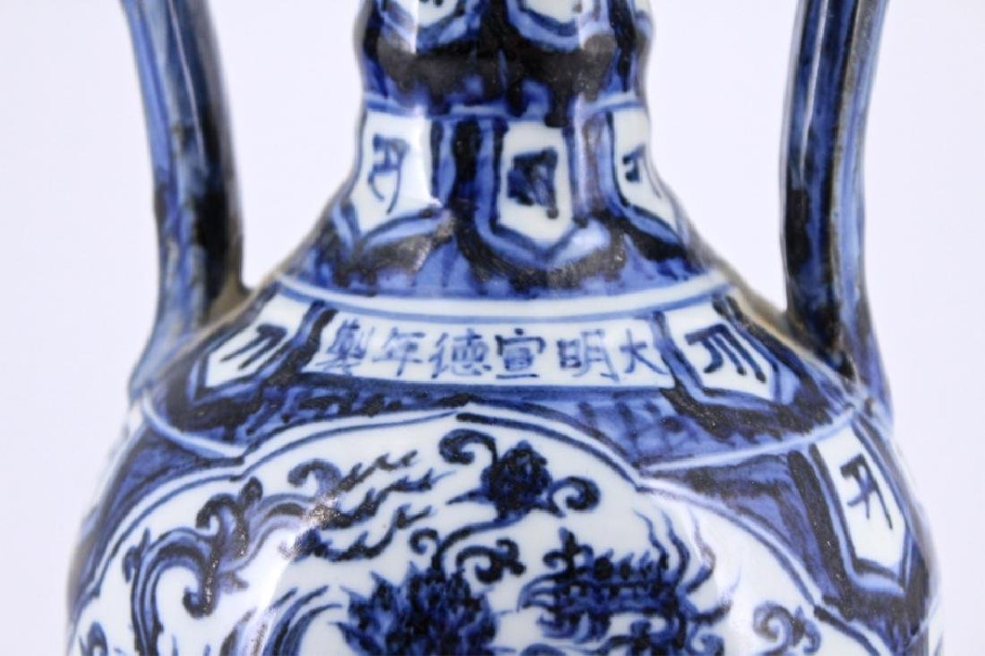 Ming Blue&White Phoenix Double Handle Vase - 2