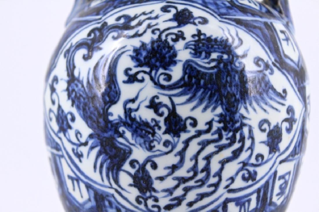 Ming Blue&White Phoenix Double Handle Vase - 3