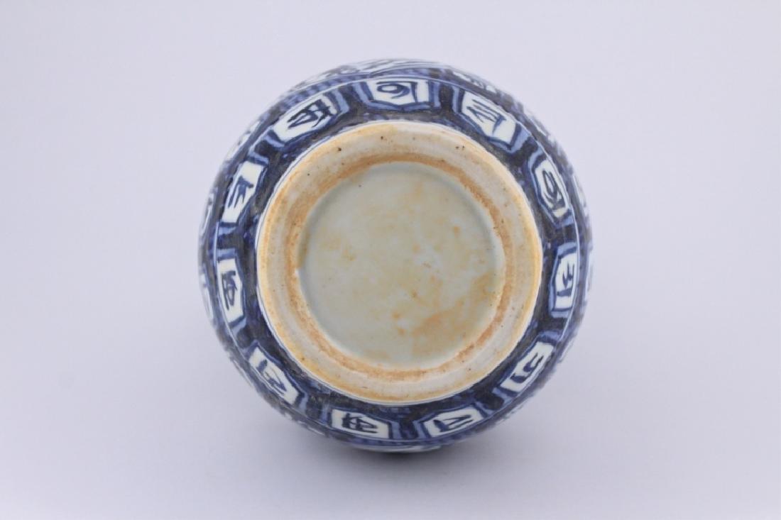 Ming Blue&White Phoenix Double Handle Vase - 8