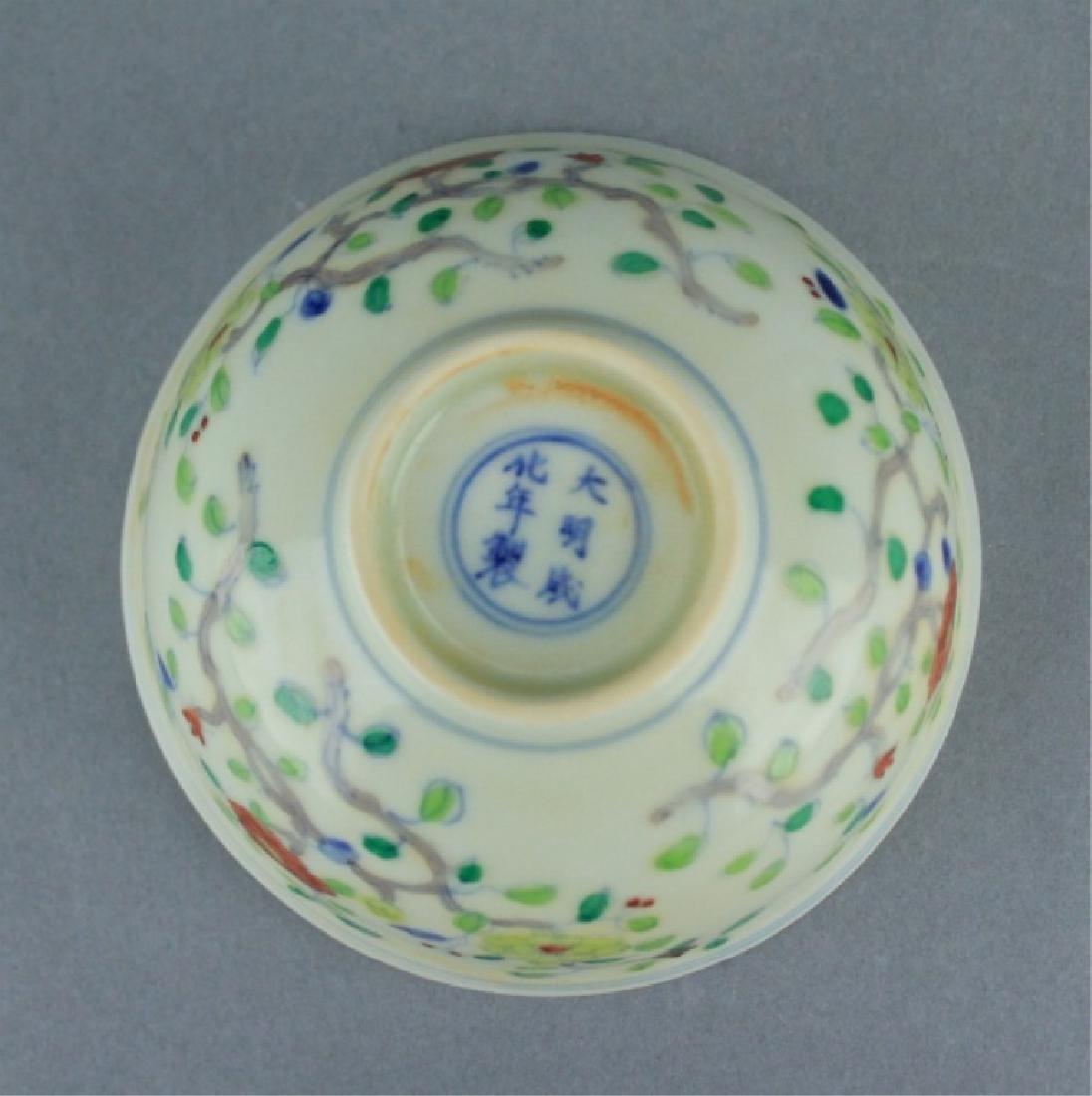 Ming DouCai Porcelain Bowl ChengHua Mark - 5