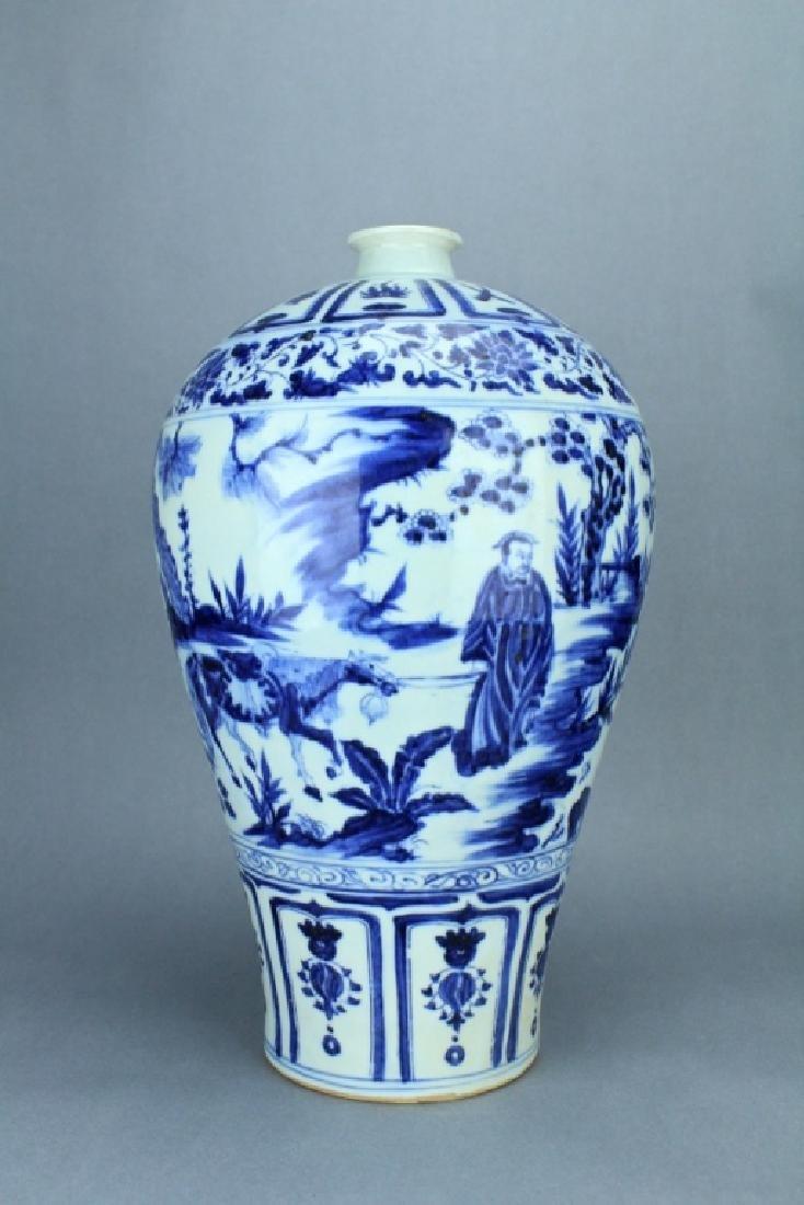 Ming Blue&White Porcelain Character Vase