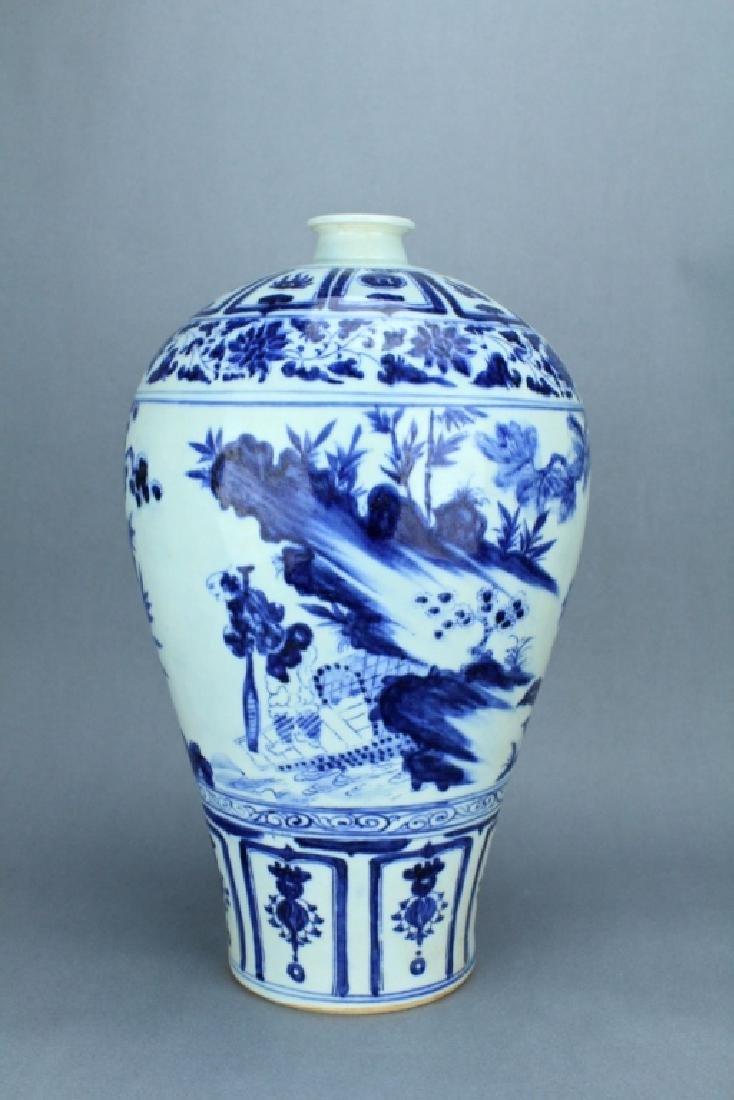 Ming Blue&White Porcelain Character Vase - 2