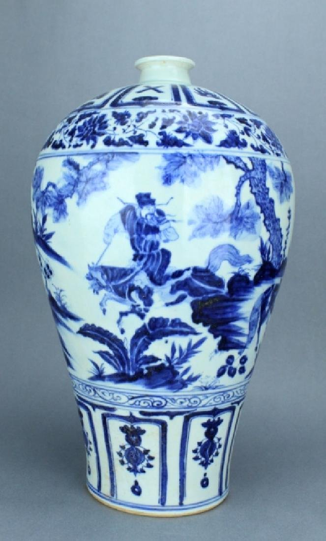 Ming Blue&White Porcelain Character Vase - 3