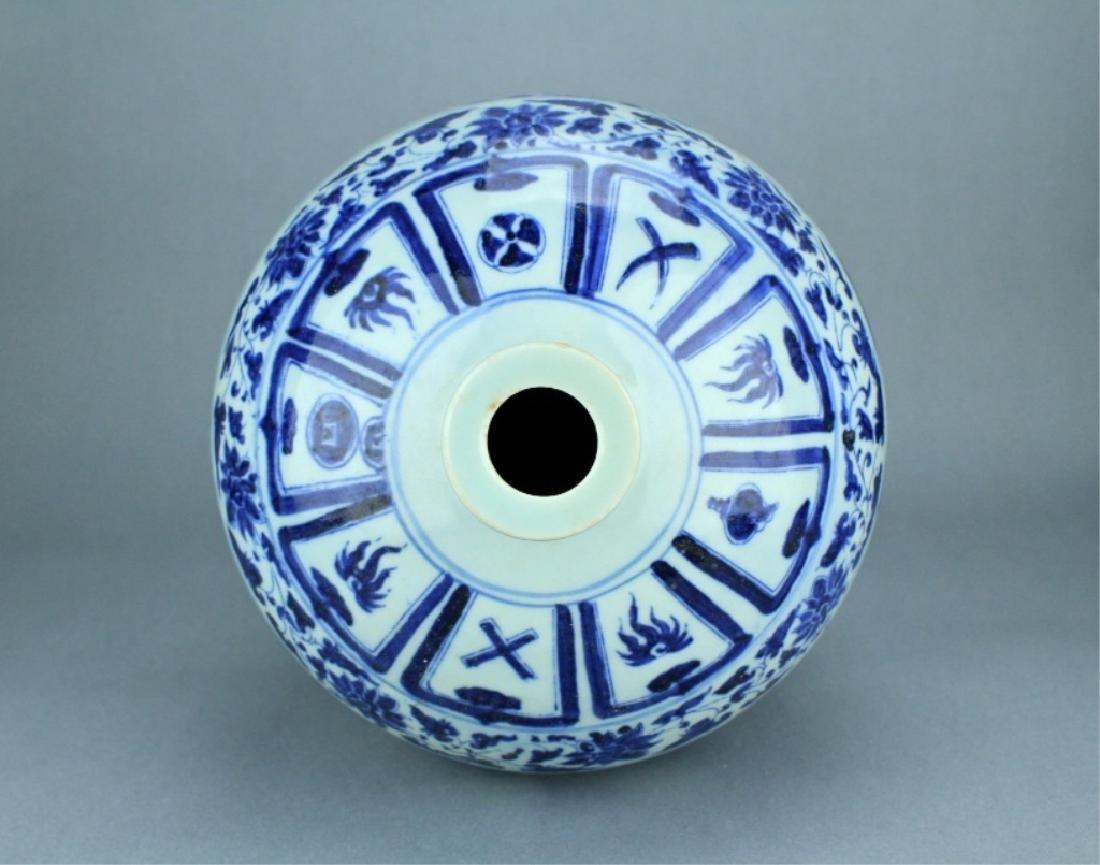 Ming Blue&White Porcelain Character Vase - 4