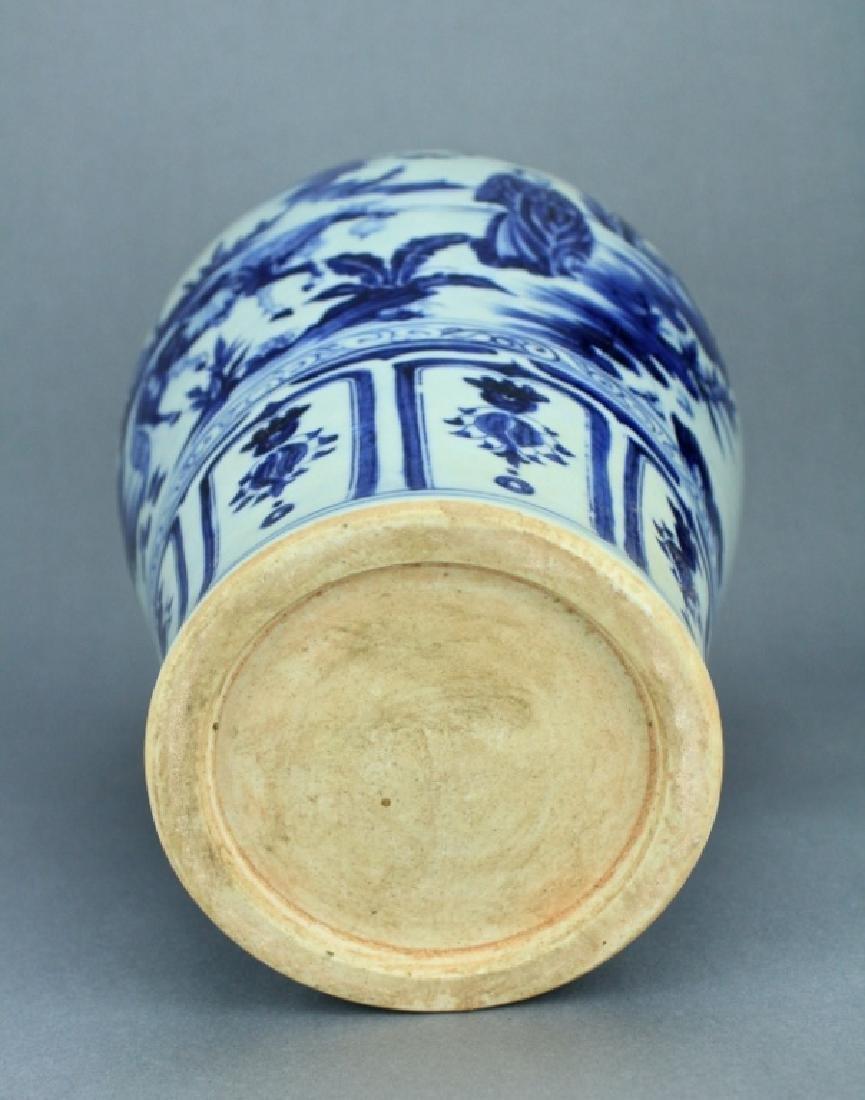 Ming Blue&White Porcelain Character Vase - 5