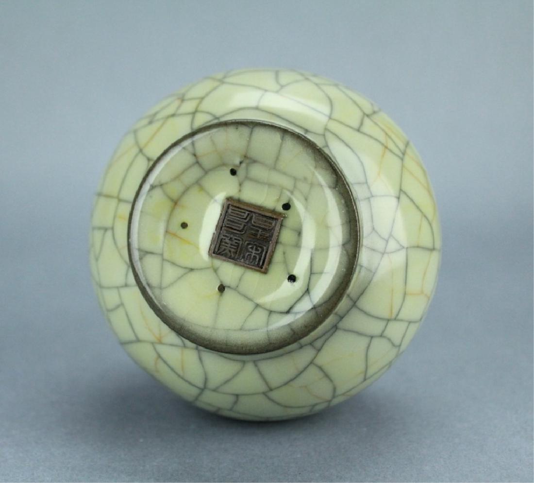 Song GuanYao Gold/Steel Line Crackle Porcelain Vas - 8