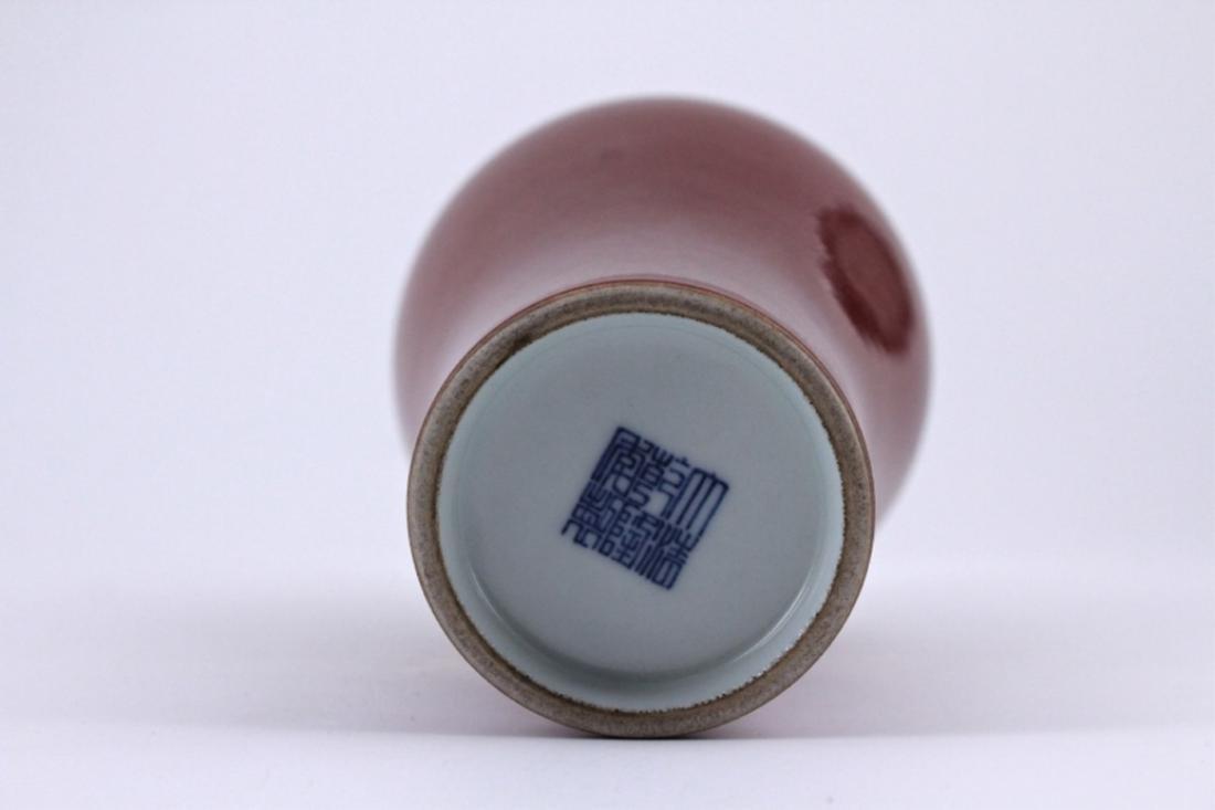 Qing Red Glaze Porcelain Vase - 4