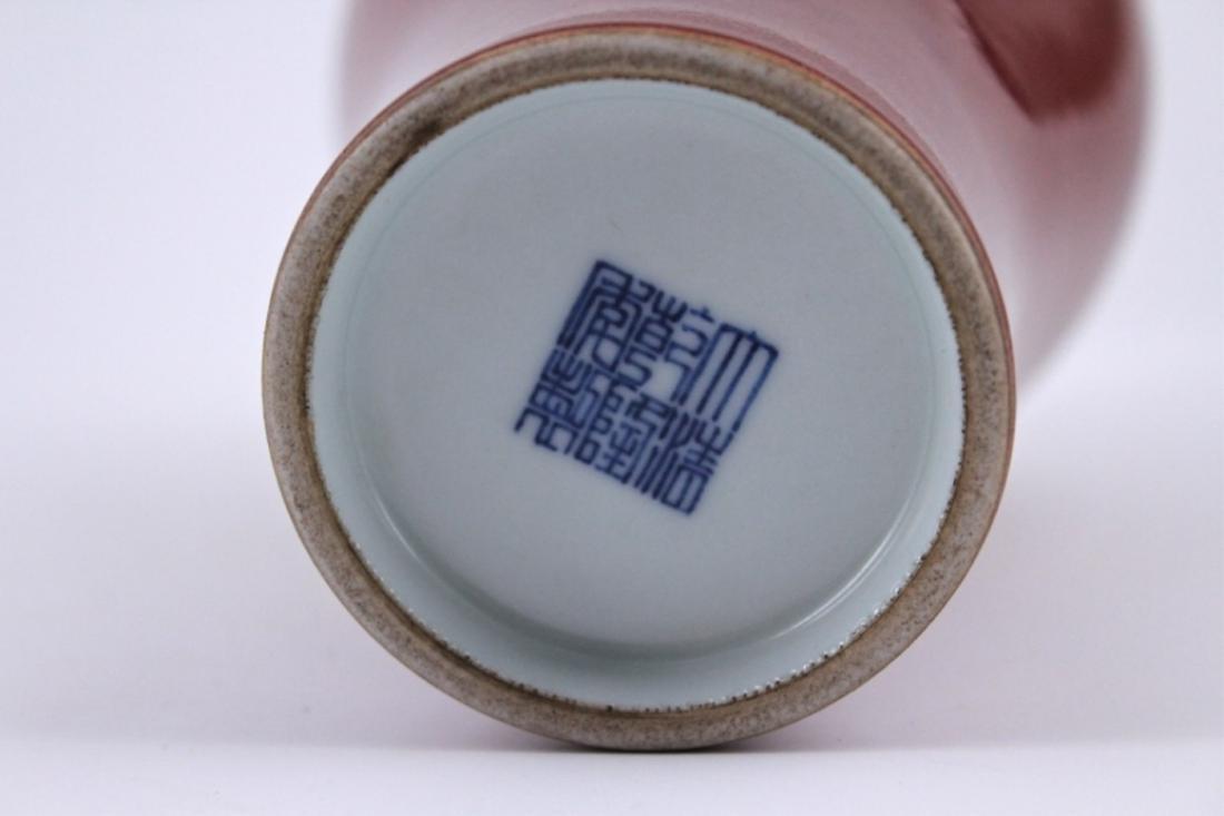 Qing Red Glaze Porcelain Vase - 5
