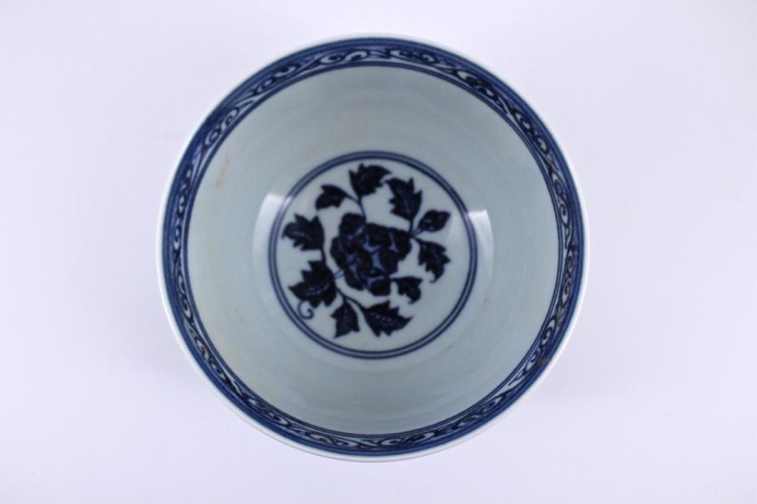 Ming Blue&White Floral Porelain Bowl - 3