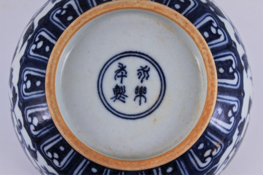 Ming Blue&White Floral Porelain Bowl - 5