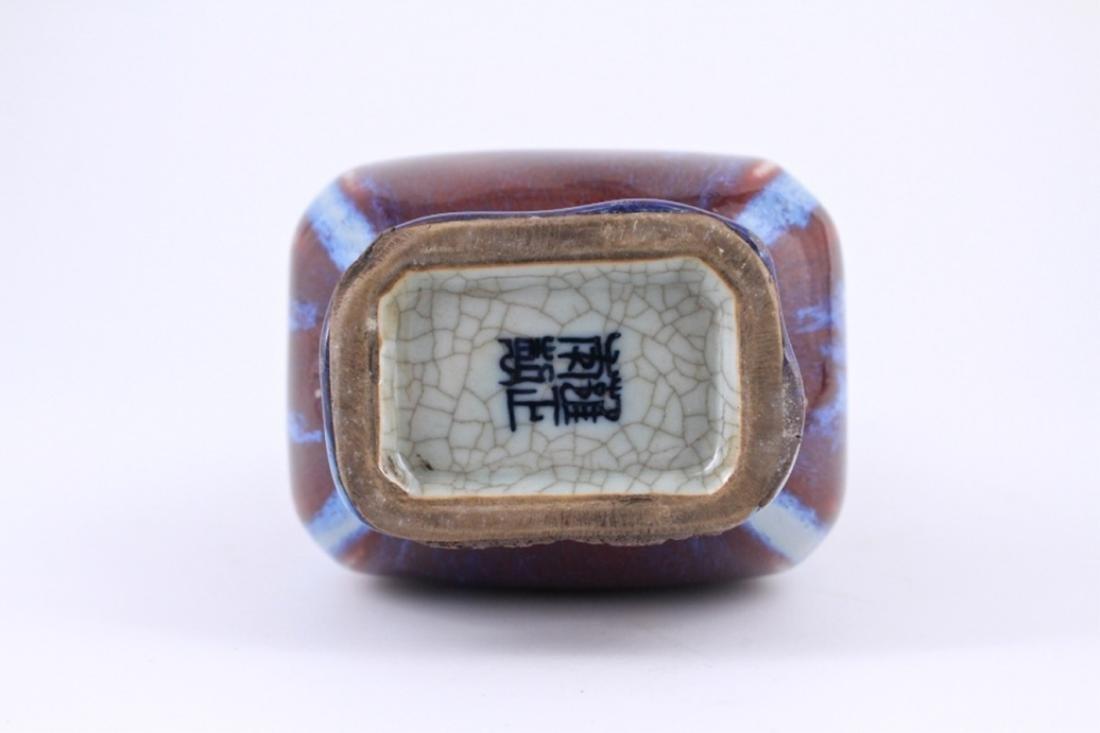 Qing Red Glaze Porcelain Vase - 6