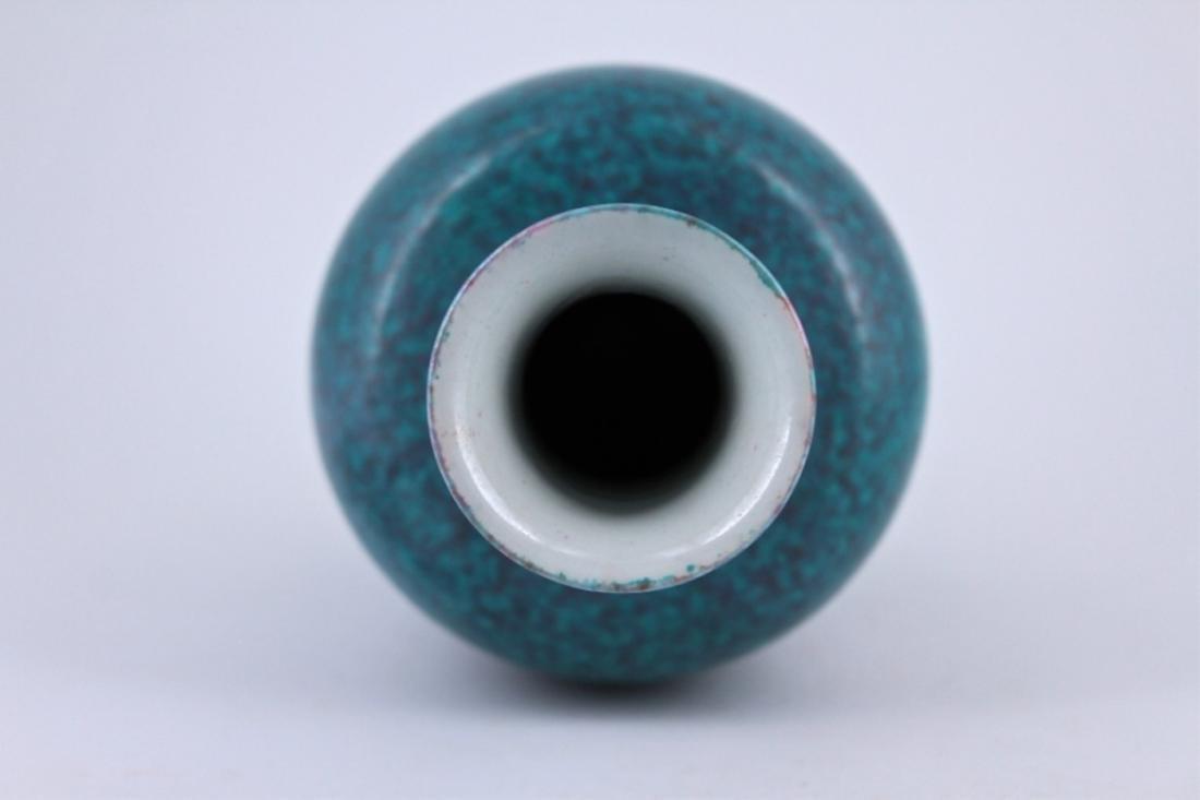 Qing Blue Porcelain Vase - 4