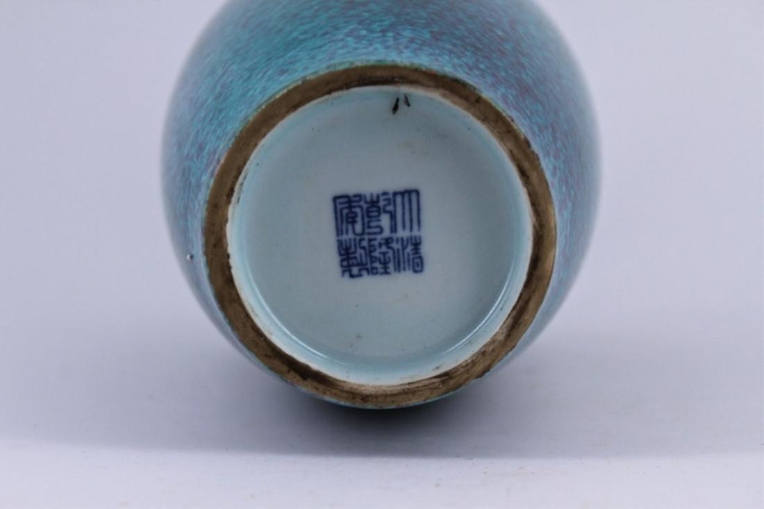 Qing Blue Porcelain Vase - 6