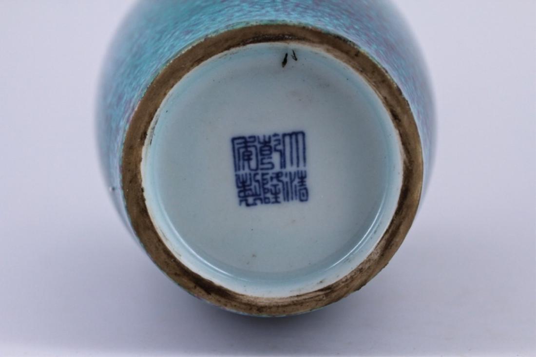 Qing Blue Porcelain Vase - 7