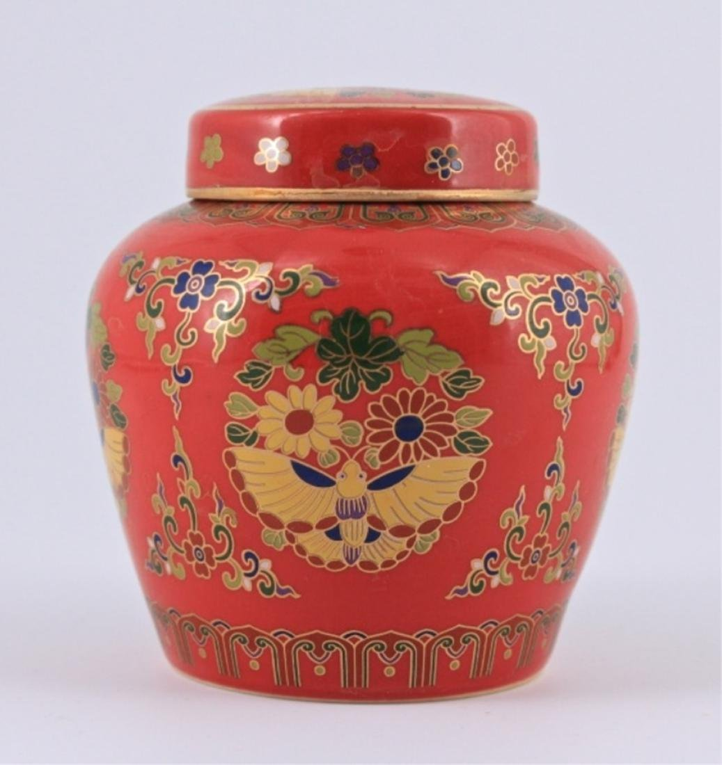 Red Ming DouCai Porcelain Jar with Lid