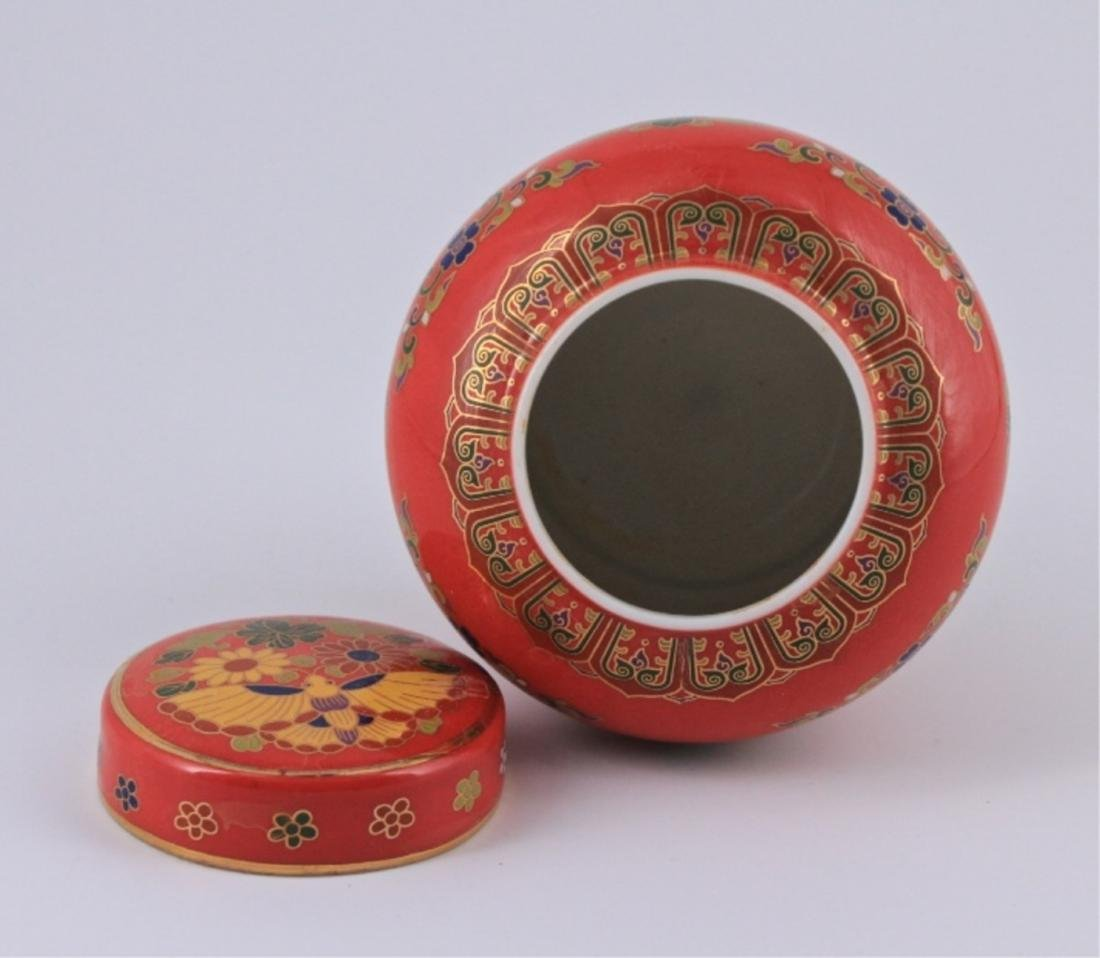 Red Ming DouCai Porcelain Jar with Lid - 2