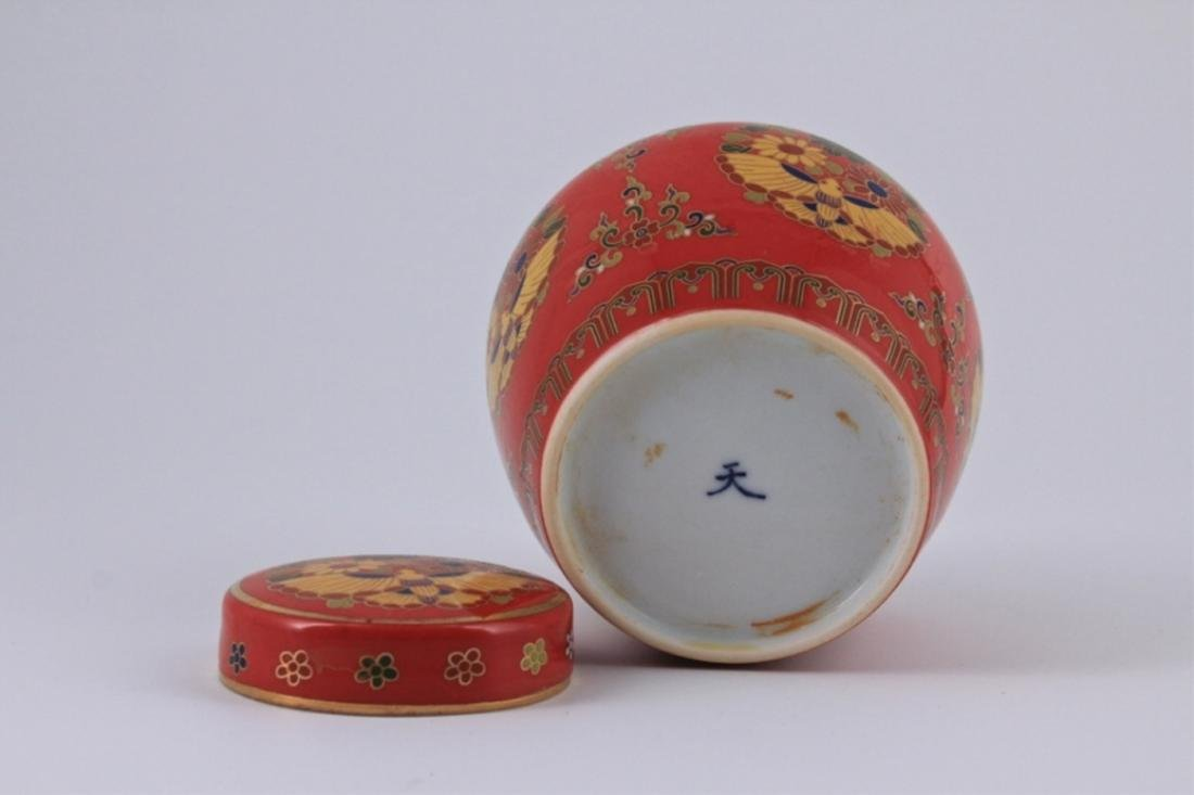 Red Ming DouCai Porcelain Jar with Lid - 3