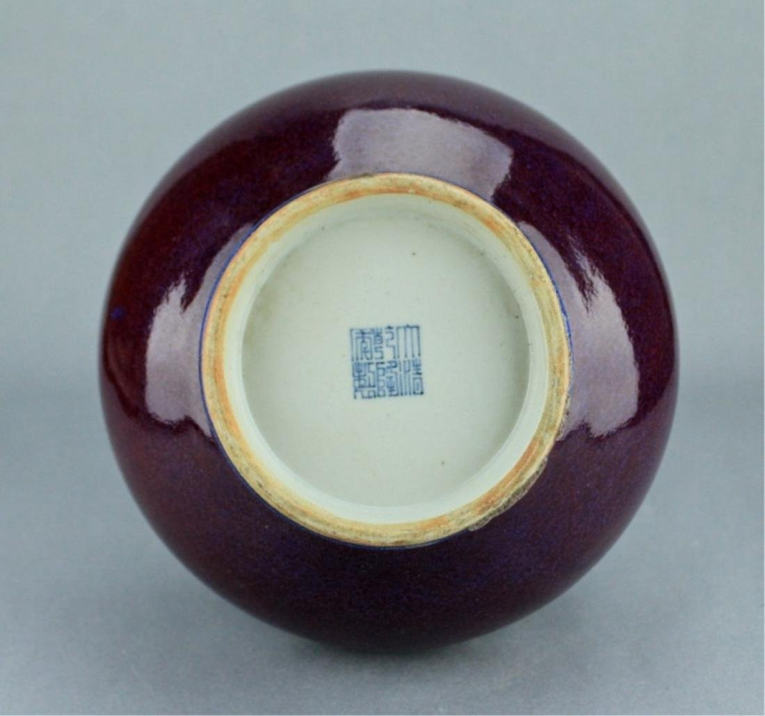 Qing Red Glaze Porcelain Vase QianLong Mark - 5