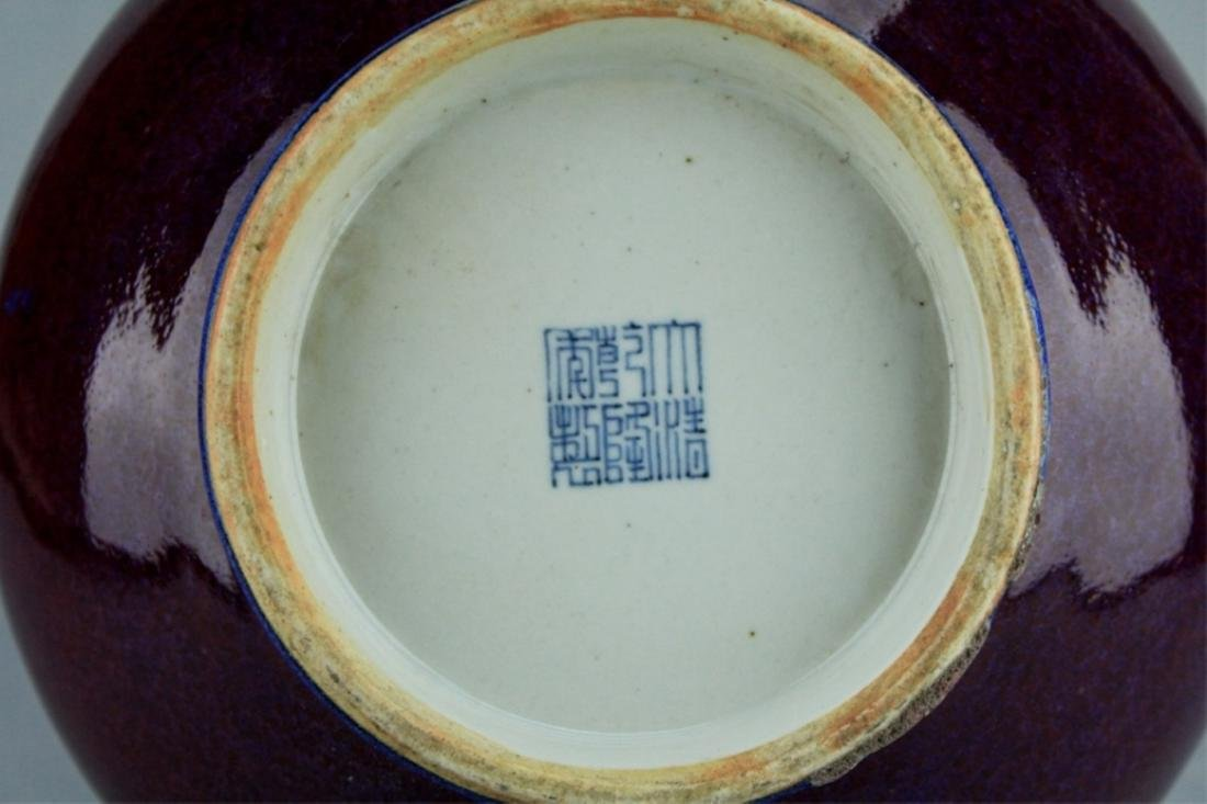 Qing Red Glaze Porcelain Vase QianLong Mark - 6