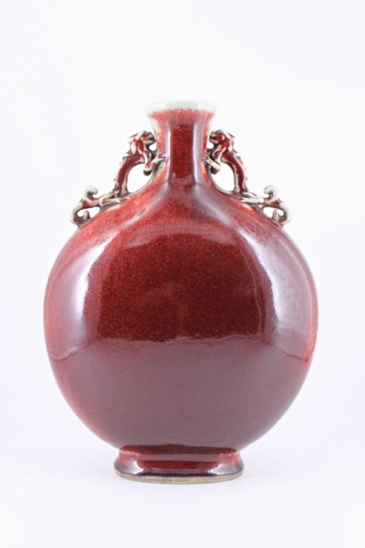 Qing Red Glaze Porcelain Flask Yongzheng Mark