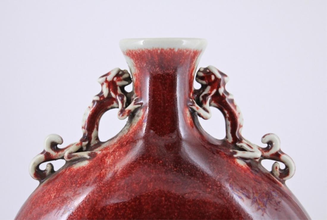 Qing Red Glaze Porcelain Flask Yongzheng Mark - 2