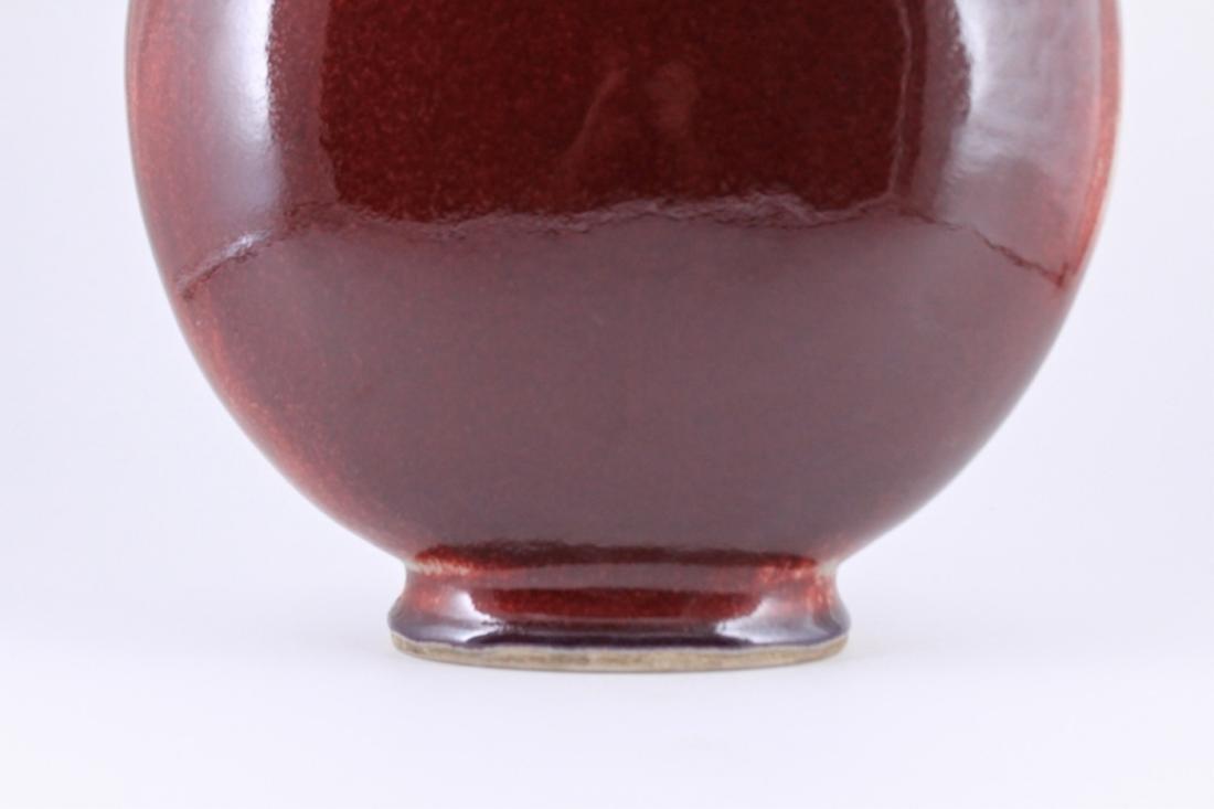 Qing Red Glaze Porcelain Flask Yongzheng Mark - 3