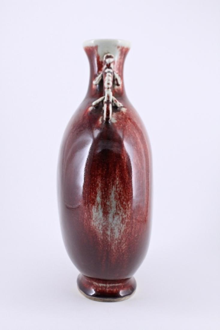 Qing Red Glaze Porcelain Flask Yongzheng Mark - 4