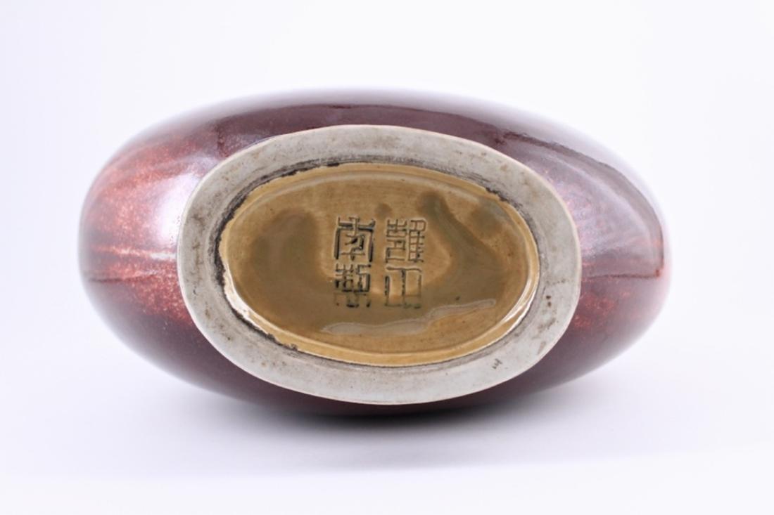 Qing Red Glaze Porcelain Flask Yongzheng Mark - 7