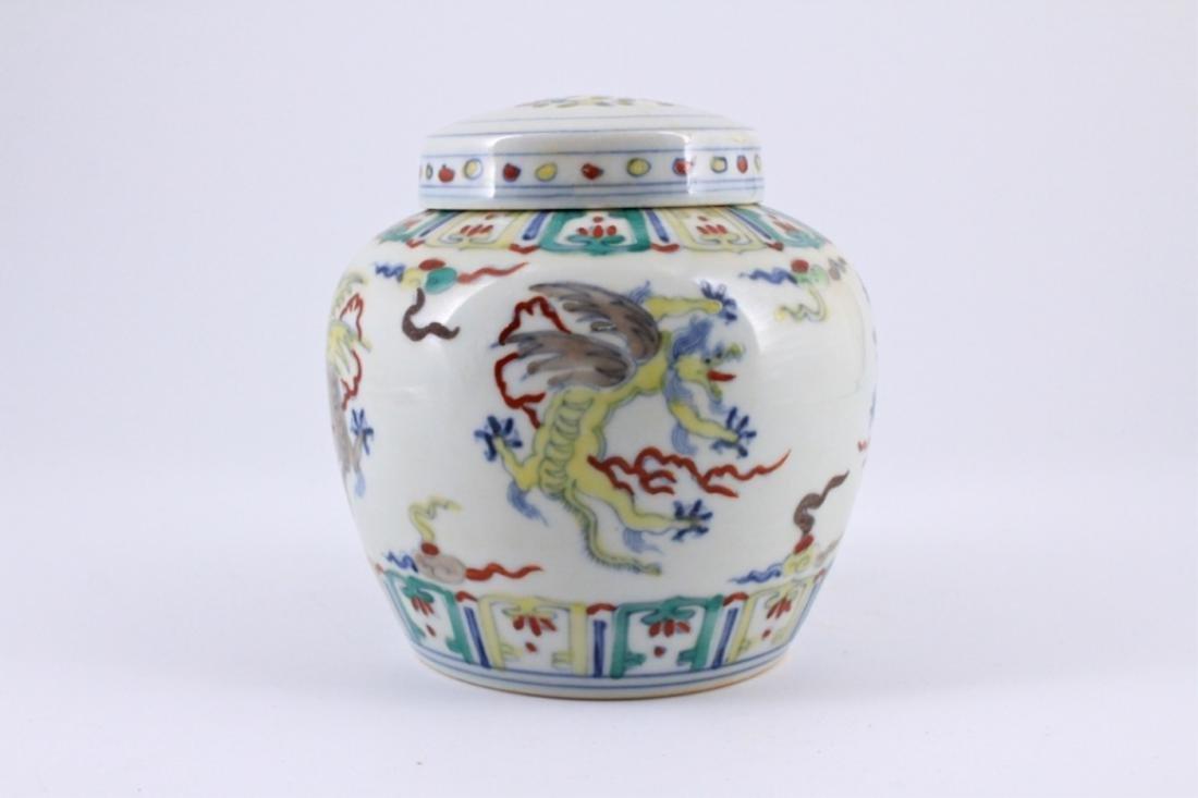 Ming Dou Cai Porcelain Jar with Lid Tian Mark