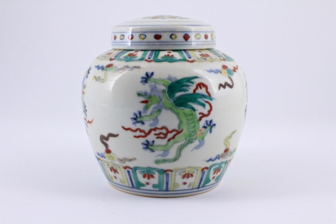 Ming Dou Cai Porcelain Jar with Lid Tian Mark - 2