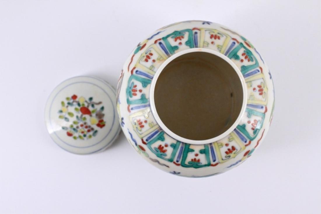 Ming Dou Cai Porcelain Jar with Lid Tian Mark - 4