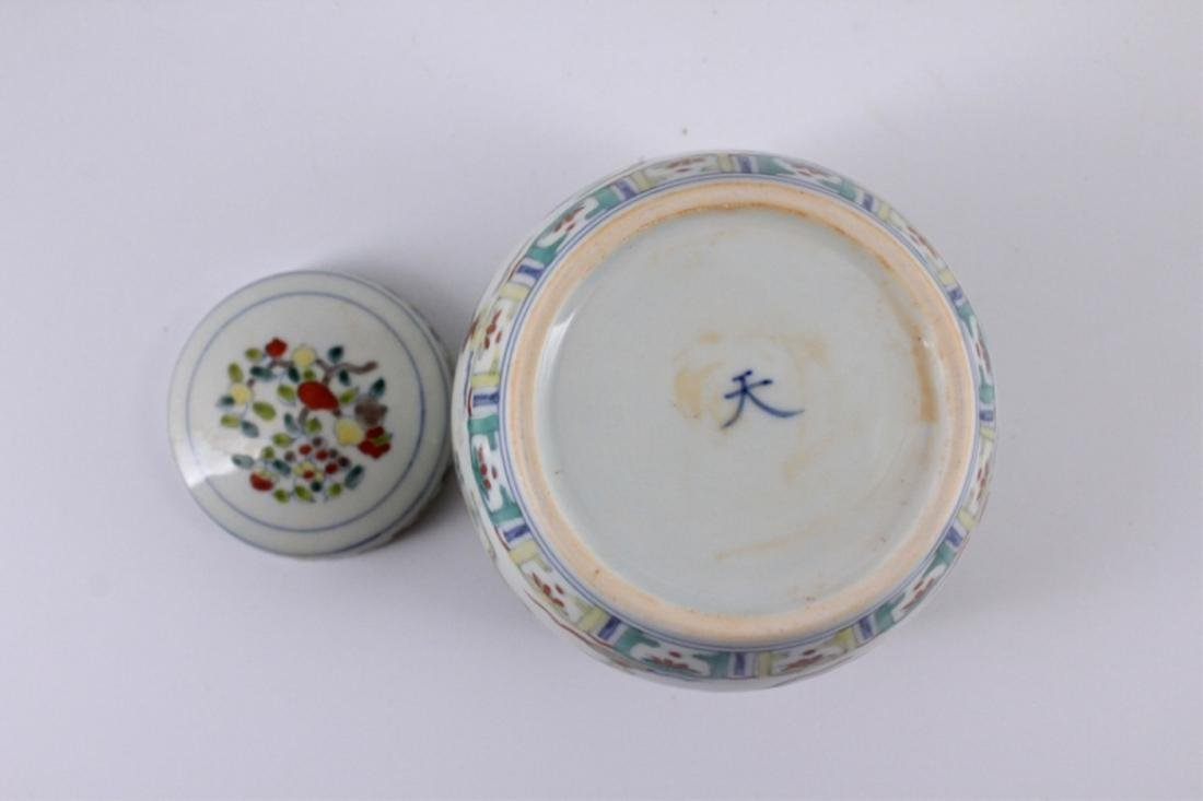 Ming Dou Cai Porcelain Jar with Lid Tian Mark - 5