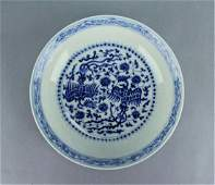 Ming Blue&White Double Phoenix Plate ChengHua Mark