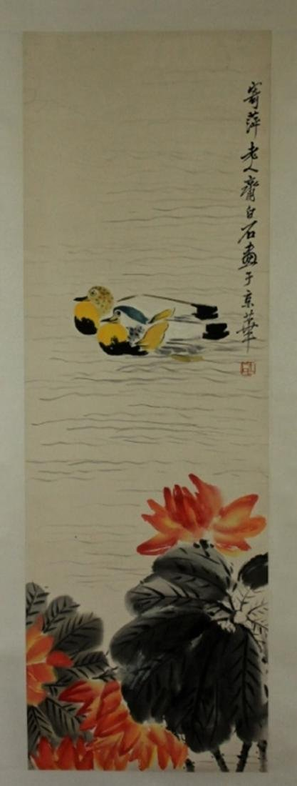 Scrolled Hand Painting signed by Qi Bai Shi