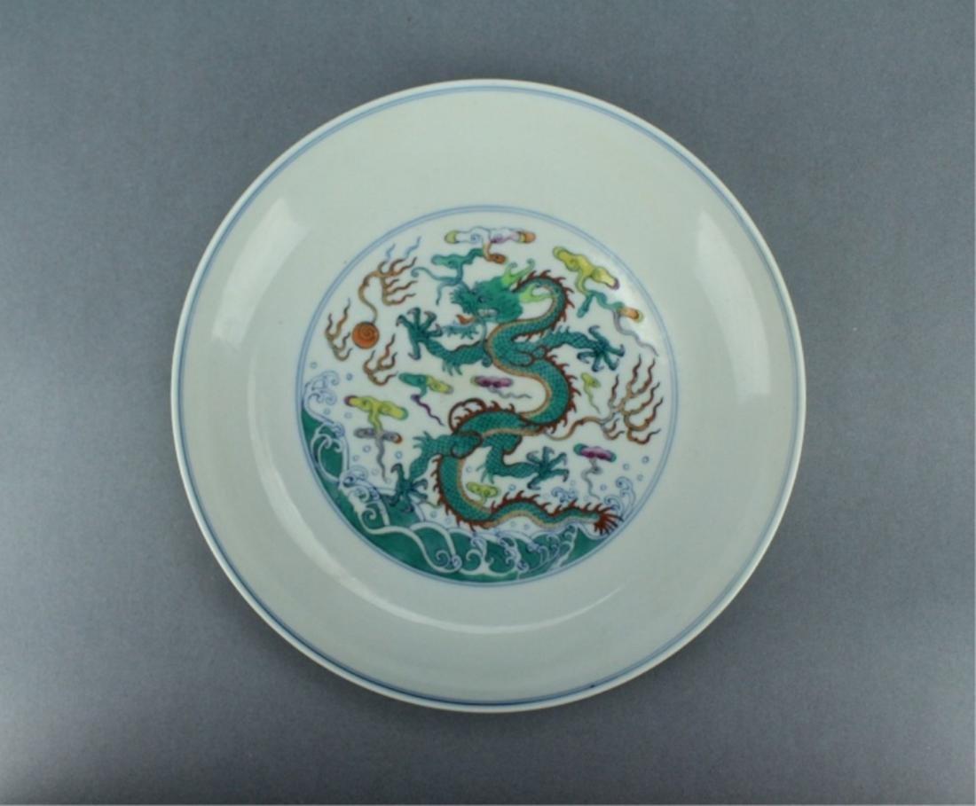 Qing DouCai Dragon Plate YongZheng Period and Mark